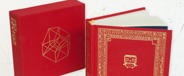 TheCBP.com - Fez Limited Edition Notebook Featured Image