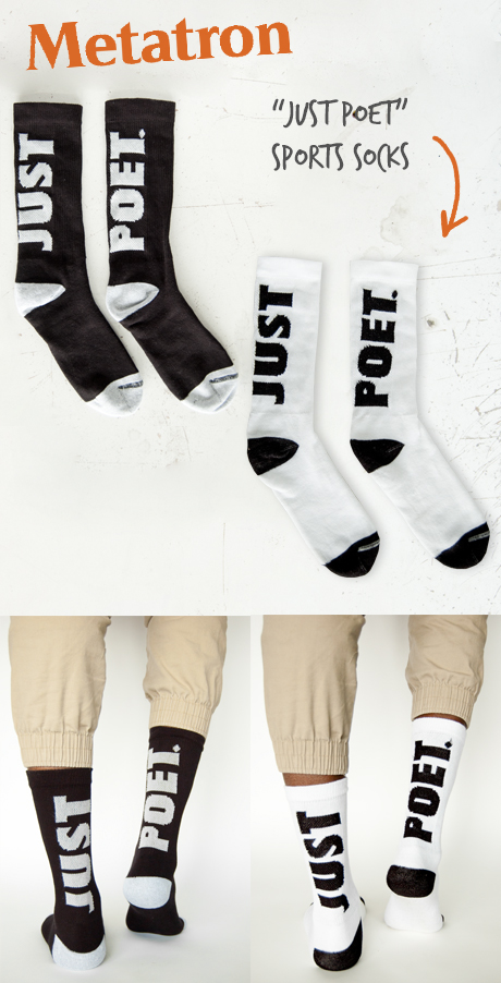 TheCBP.com - Just Poet Sport Socks